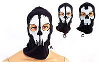 Подшлемник балаклава маска Скелет 4825: хлопок, 3 вида