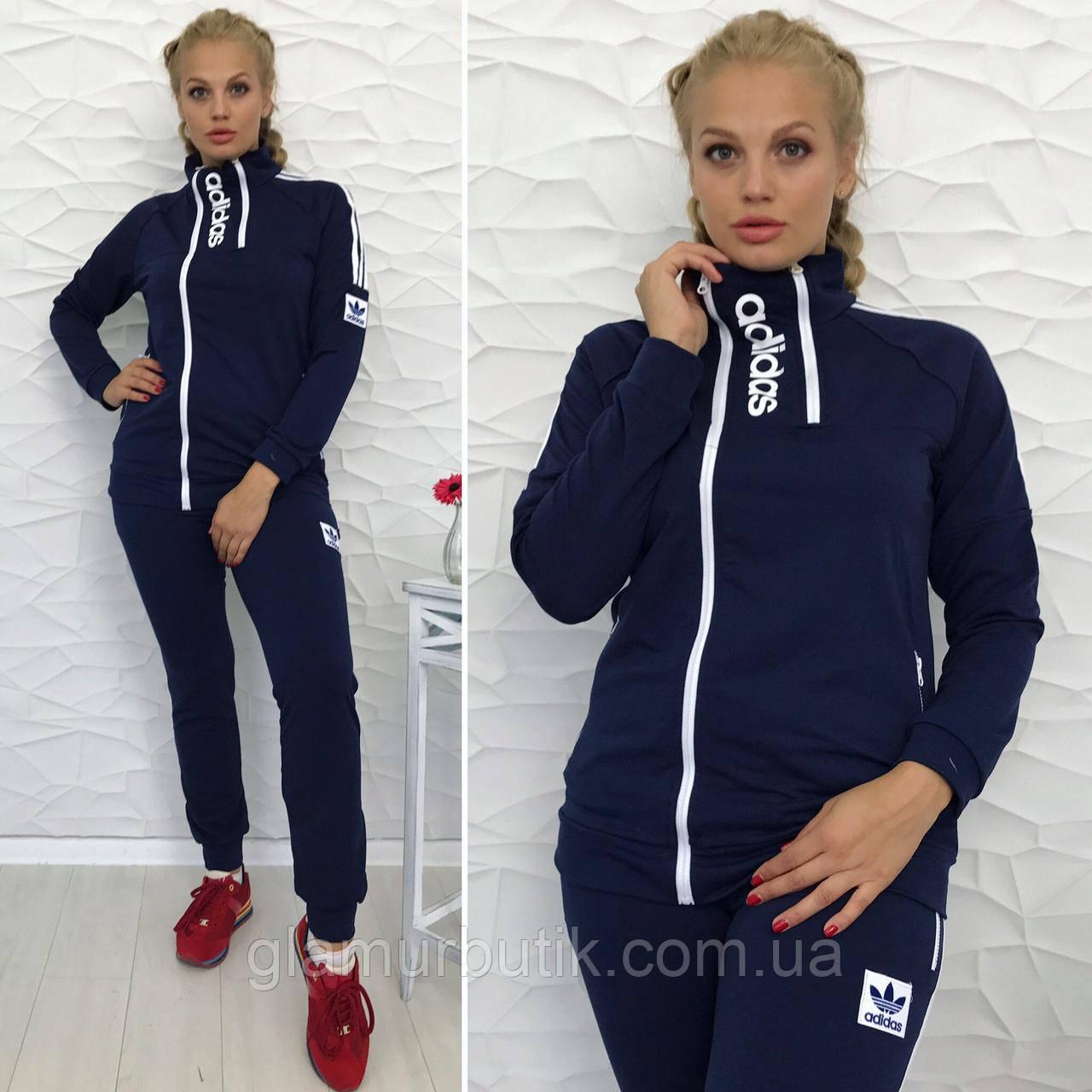 d182f5844ad Женский спортивный костюм штаны с длинной кофтой Adidas синий 42-44 44-46  больших