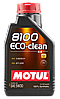 Масла моторные 8100 ECO-CLEAN 5W-30