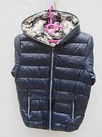 Куртка детская осенняя для мальчиков 134-164