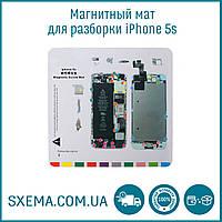 Магнитный мат для разборки IPhone 5S
