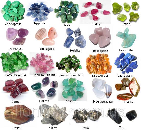 Камни их магические и полезные свойства для Вас