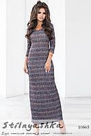 Облегающее ангоровое платье лиловые принты