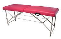 Кушетка, массажный стол Premium (Малиновая)