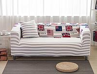 Чехол на диван HomyTex универсальный эластичный 2-х местный, Британия