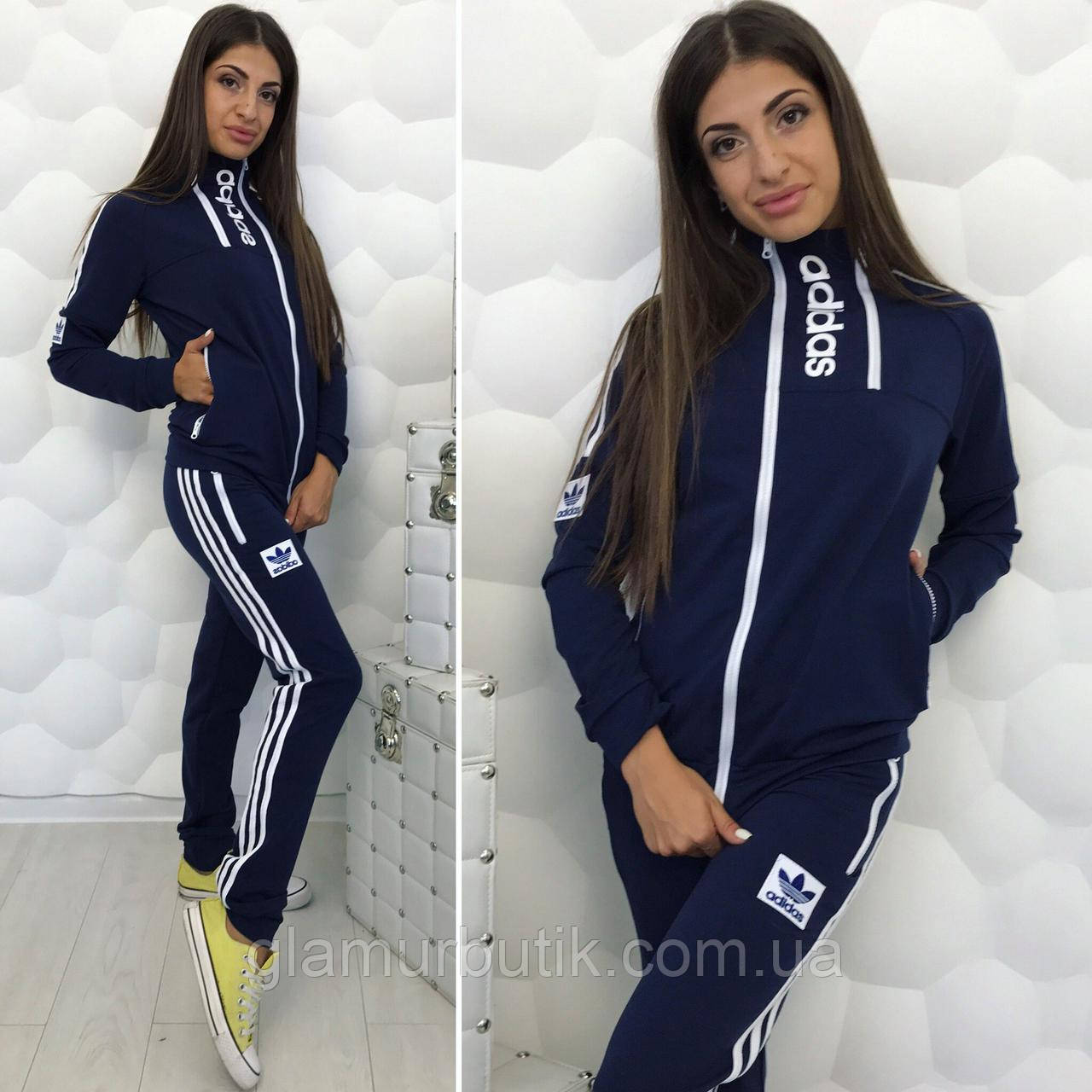 2cad9c5e Женский спортивный костюм штаны с длинной кофтой Adidas синий 42-44 44-46  больших