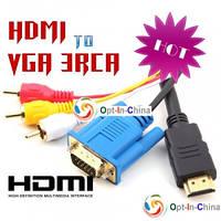 Кабель-переходник GRESSO HDMI to  VGA + 3 RCA (тюльпаны) 2 м.