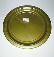 Тарілки паперові золоті 17 см.