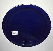Тарілки паперові сині 17 см.
