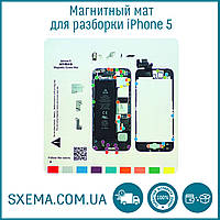 Магнитный мат для разборки IPhone 5