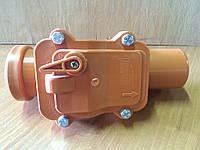 Обратный клапан 50мм наружная канализация