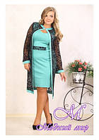 Женский батальный костюм платье + кардиган (р. 48-90) арт. Элеонора