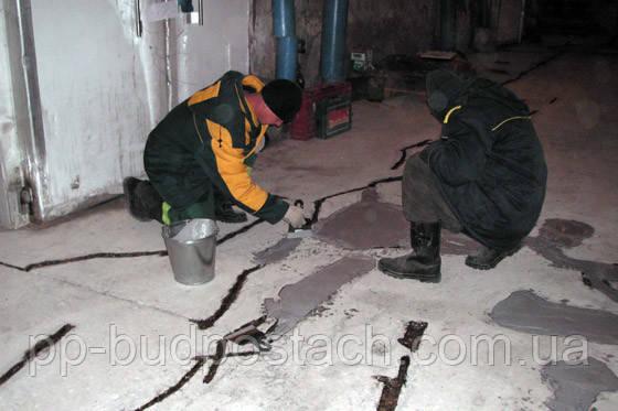 Чем заделать трещины в бетоне