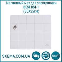 Магнитный мат для разборки электроники Best BST-1 30x25см