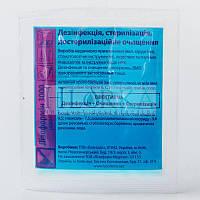 Лизоформин 3000 - на основе альдегидов для проведения дезинфекции, ПСО и стерилизации, сошетка 20мл