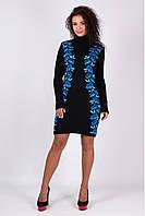 Вязаное платье Маки черный-синий-голубой