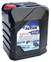 Масло Parsun TCW-3 для 2-х тактных лодочных моторов