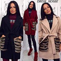 Пальто  женское  кашемировое с меховыми карманами ( натуральный кролик) черное, бежевое, марсала
