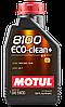 Масла моторные 8100 ECO-CLEAN+ 5W-30
