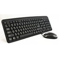 Комплект HQ-Tech KM-102 USB+PS/2 (комплект клавиатура + мышь)
