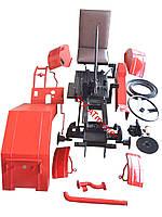 Комплект для переделки мотоблока в трактор (комплект EXPERT) базовый