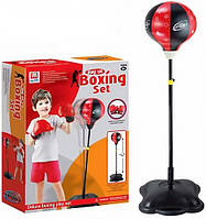 Детский набор для бокса 8551