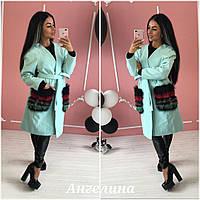 Пальто женское кашемировое с меховыми карманами на покладке