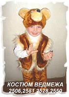 Детский карнавальный новогодний маскарадный костюм Медведь Медвеженок
