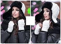 """Женский комплект: шапка-ушанка и варежки """"Косичка"""" ( розовый"""