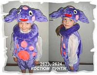 Детский карнавальный новогодний маскарадный  костюм Лунтик