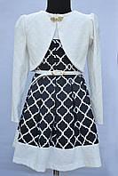 Элегантное нарядное платье  с болеро для девочки (116-128р)