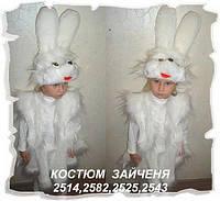 Детский карнавальный новогодний карнавальный костюм Зайчик Зайка