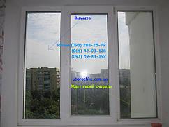 Мойка окна на кухне. Слева створка вымыта, справа - в процессе. Для сравнения.