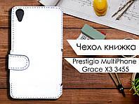 Чехол книжка для Prestigio MultiPhone Grace X3 3455