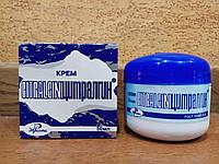 Цитралгин - универсальный крем для массажа, при болях в суставах, головных болях, если протянуло или воспалило, фото 1