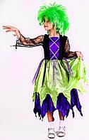 Кикимора прокат карнавального костюма
