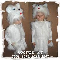 Детский карнавальный новогодний маскарадный костюм Кот Кошечка