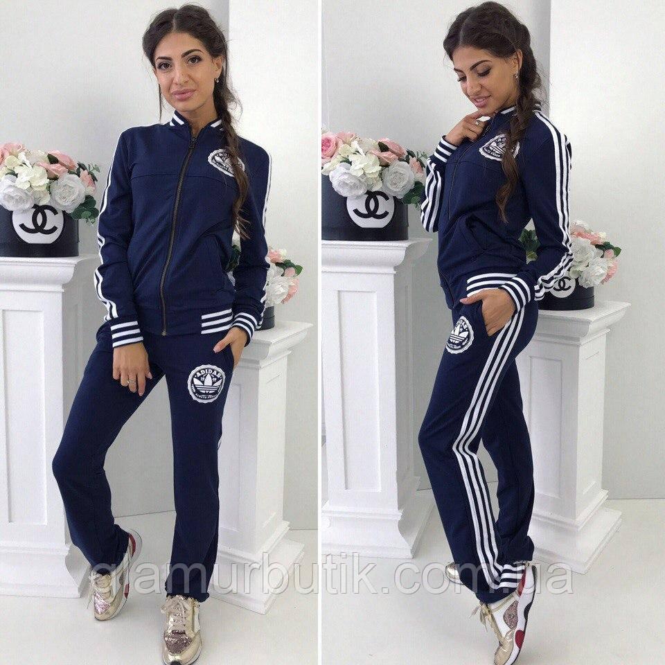 c613cb3d183 Женский спортивный костюм штаны с кофтой Adidas синий 42-44 44-46 больших  размеров