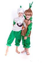 Детский карнавальный костюм Чеснок, фото 3