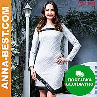 """Женское теплое белое платье """"Сандра"""""""