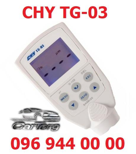 Толщиномер TG-03
