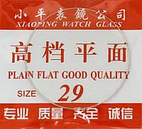 Круглое стекло для часов диаметр 29 мм