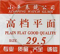 Круглое стекло для часов диаметр 29,5 мм