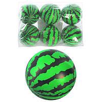 """Мяч детский фомовый-4"""" MS 0239, 4 дюйма, арбуз, 6 шт. в кульке, 27-19-10 см"""