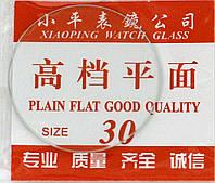 Круглое стекло для часов диаметр 30 мм