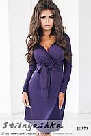 Шикарное шелковое платье фиолетовое