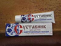 Суставник с винтегреневым маслом - крем для тела, для суставов, снятие боли, при отложениях солей,