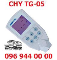 Толщиномер CHY-TG05 черные цветные металлы