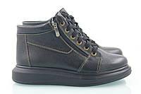 Зимние ботинки на толстой подошве 0515-11