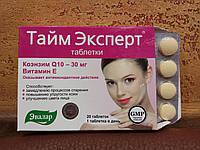 Тайм Эксперт Эвалар - коэнзим Q10 и витамин Е, для молодости и красоты, 20 табл.